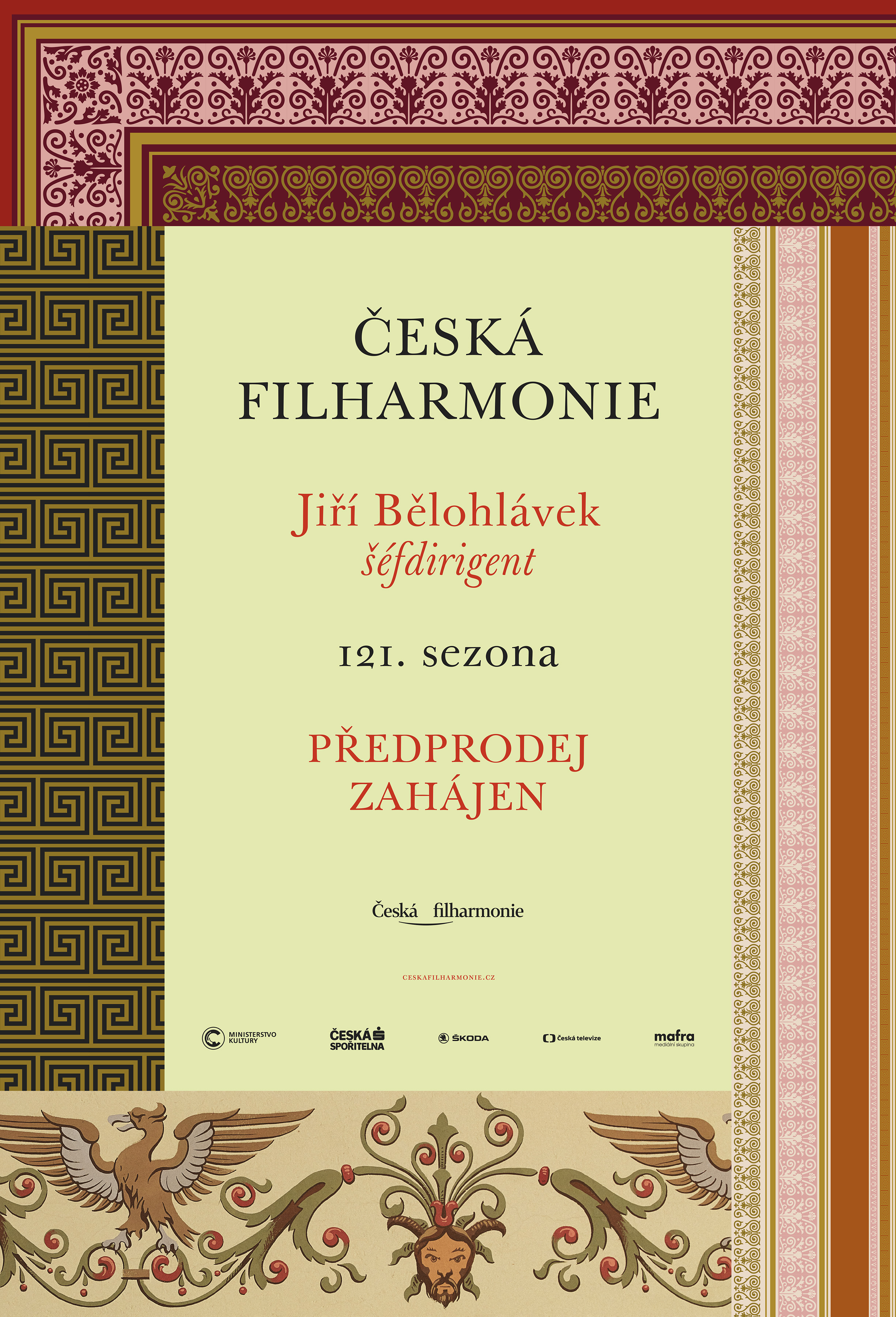 The Czech Philharmonic 2016/2017
