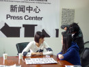 Icograda World Design Congress, CAFA Beijing, China