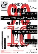 Typo 9010, Teherán