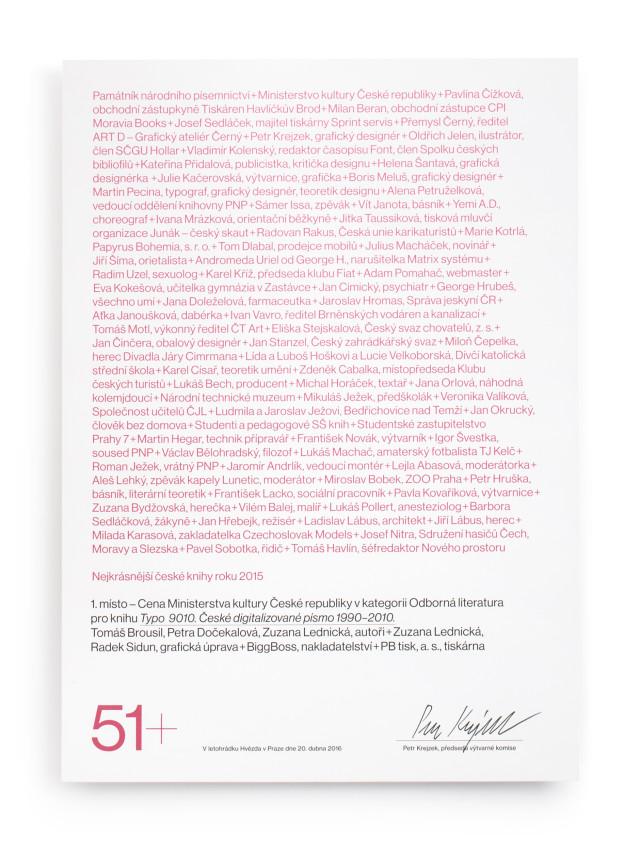Nejkrásnější české knihy roku 2015 – kategorie odborná literatura