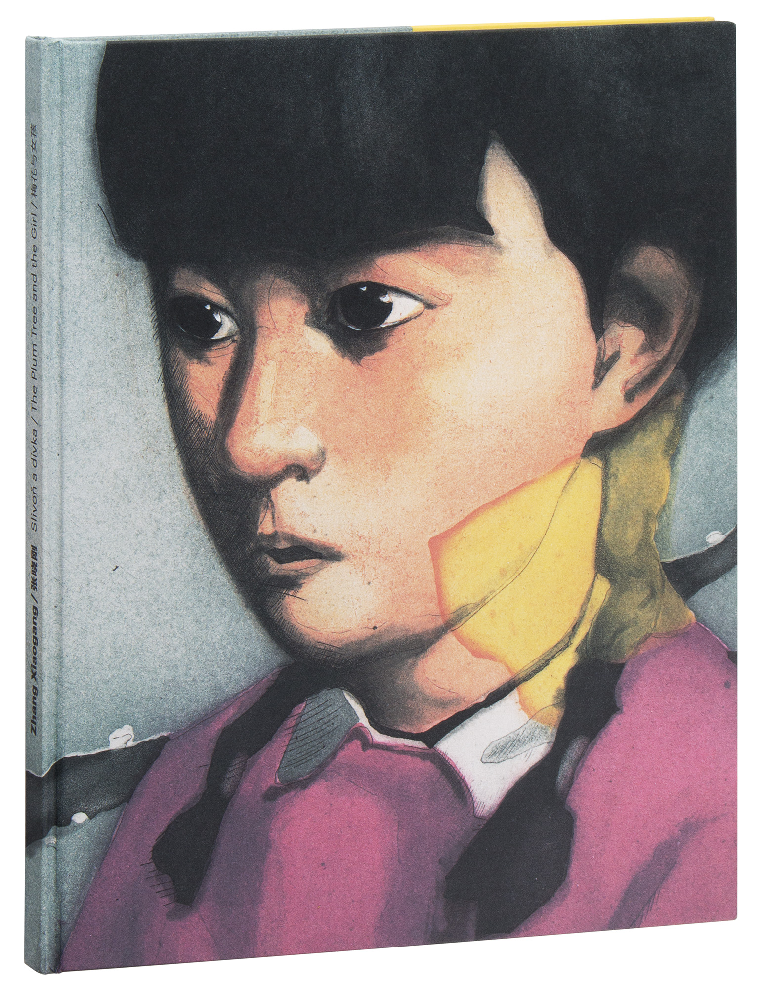 Zhang Xiaogang: Plum and Girl